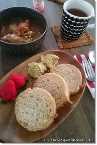 旨さあふれるモロコシラウンドパン( *´艸`) - 素敵な日々ログ+ la vie quotidienne +
