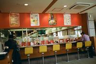 餃子の王将 - 照片画廊