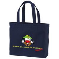 ついに登場!オオヤマンのエコバッグ - いせはらのご当地キャラクター「オオヤマン」のブログ