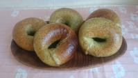 青海苔チーズベーグル - ゆず空パン工房