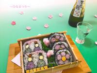 ひな祭りのスタイリング - 飾り巻きずし研究家・うきすみどりの寿司ワールド