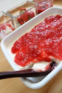 甘酒と豆乳のパンナコッタ…フレッシュ苺ソース。 - ふくしま「I-e」ごはん。