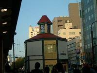神戸にこんなものがある! 元町駅の交番 - 神戸トピックス