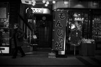 古町 2017 #01 - Yoshi-A の写真の楽しみ