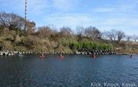ざかえプール - Kick. Knock. Kayak.