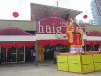 Haig Road Putu Piring@Haig Rd FC; やさしい甘さのマレースイーツ - よく飲むオバチャン☆本日のメニュー