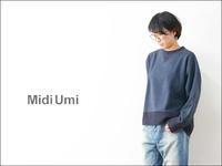 MidiUmi [ミディウミ] big sweat shirt [1-712428] ビッグスウェットシャツ - refalt   ...   kamp temps