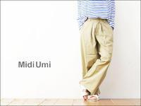MidiUmi [ミディウミ] wide tucked chino PT [1-762688] ワイドタックチノパンツ ロングパンツ ワイドパンツ - refalt   ...   kamp temps