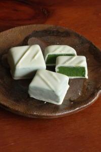 抹茶とイボワールのチョコレート『宇治』 - Baking Daily@TM5