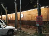 (台東:原住民料理)勘違いしてた小米酒の味・・・台東「岩灣客棧」さんにて。 - メイフェの幸せいっぱい~美味しぃいっぱい~♪