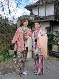 お着物、羽織、カラフルにお二人さん。 - 京都嵐山 着物レンタル&着付け「遊月」