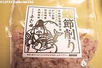 2017/03/05 週末宅呑み - 太鼓持の「続・呑めばのむほど日記」