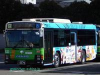 東京都交通局 C-A589 【SBIFX】 - 注文の多い、撮影者のBLOG