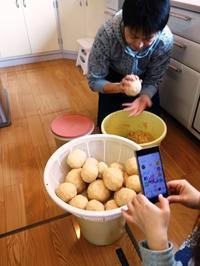 味噌の仕込みとシナモンロール - ゆうゆうタイム