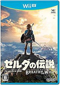 手探り感が楽しい!WiiU版「ゼルダの伝説 ブレス オブ ザ ワイルド」プレイ開始。 - ゴチログ GOTTHI-LOG