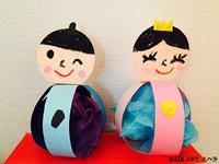 桃の節句 - 金沢市 床屋/理容室/散髪  「ヘアーカット ノハラ ブログ」 メンズヘッドスパは当店で!