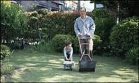 scene1437:芝刈り機 - 自由時間ー至福のひとときー