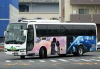 濃飛バス 君の名は。×飛騨市 ラッピング - きょうはなに撮ろう