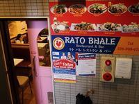 ラトバレのワンコインカレーがリッチでコスパフォ - kimcafeのB級グルメ旅
