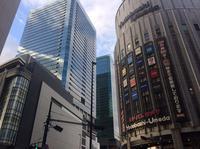 大阪周辺 - EOS-5D DIARY