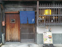 ★筥崎とろろ★ - Maison de HAKATA 。.:*・゜☆