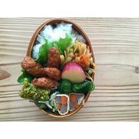 大根と人参のお包みBENTO - Feeling Cuisine.com