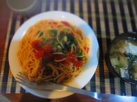 トマトパスタと日本茶の組み合わせ - 恵茶房 meg tea labo