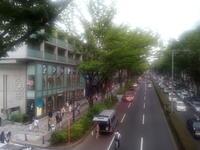 東の京 - 太陽です!おはようsun