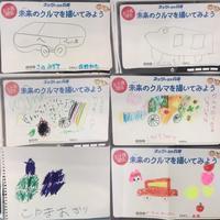 ◆未来のクルマ◆ - ネッツトヨタ兵庫 姫路花田店ブログ