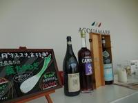 横須賀美術館 の レストラン アクアマーレ を再訪です - ラベンダー色のカフェ time