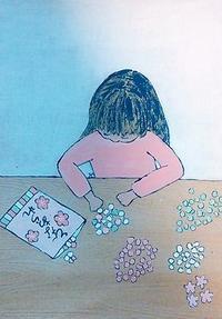 ひなまつり - たなかきょおこ-旅する絵描きの絵日記/Kyoko Tanaka Illustrated Diary