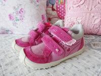 ドイツの子供靴にある「WMSシステム」の表示☆ - ドイツより、素敵なものに囲まれて