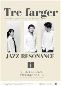 jazz resonance 2nd - かざあかり