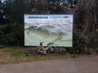 今日も登ってきました。 - 自転車走行中(じてんしゃそうこうちゅう)