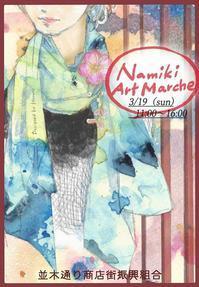 イベント出店のお知らせ - handmade nico25