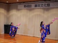 第34回藤田文化祭 その一 - たちばな*つれづれ日記
