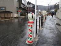 鳴子温泉の宿☆登良家(とらや) - よく飲むオバチャン☆本日のメニュー