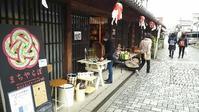 柳井白壁通り レトロ市 終了! - akocrafts 日々の暮らしにちょこっとデザイン~わくわくは自分で創る