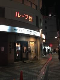 赤羽Nomkaで香港のお土産受け渡し会 - 来客手帖~ときどき薬膳