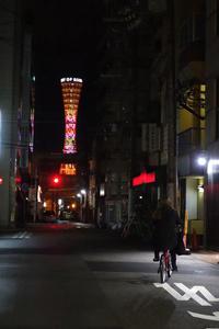 モダンタワーがある街 - YAJIS OFFICE BLOG