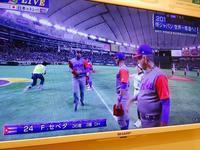 2017WBC日本対キューバ #野球 #キューバ - マコト日記
