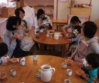 プレ子ども園「かるがもクラス」、参加者募集中です - 南沢シュタイナー子ども園 イベントブログ