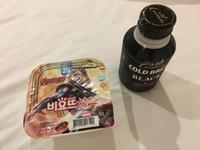 2016年12月ソウル旅行⑮ 最終日 早めのランチは「阿峴洞(アヒョンドン)カンジャンケジャン」でチャムゲカンジャンケジャン☆ - ∞ しあわせノート ∞