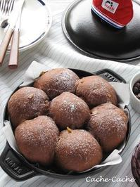 ストウブ ホットプレートで、チョコと柚子のちぎりパン♪ - Cache-Cache+