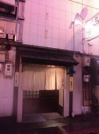 地鶏串 鳥の舞/岩見沢市 - 貧乏なりに食べ歩く