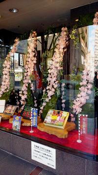 桜ライト - クリエイティブlife
