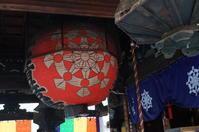 頂法寺・六角堂の大提灯 - たんぶーらんの戯言
