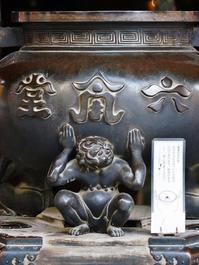 頂法寺・六角堂 邪鬼が支える大香炉 - たんぶーらんの戯言