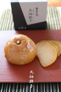 金沢・能登旅行<おみやげ編> - SUGAR & BUTTER