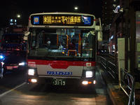 M1608 - 東急バスギャラリー 別館